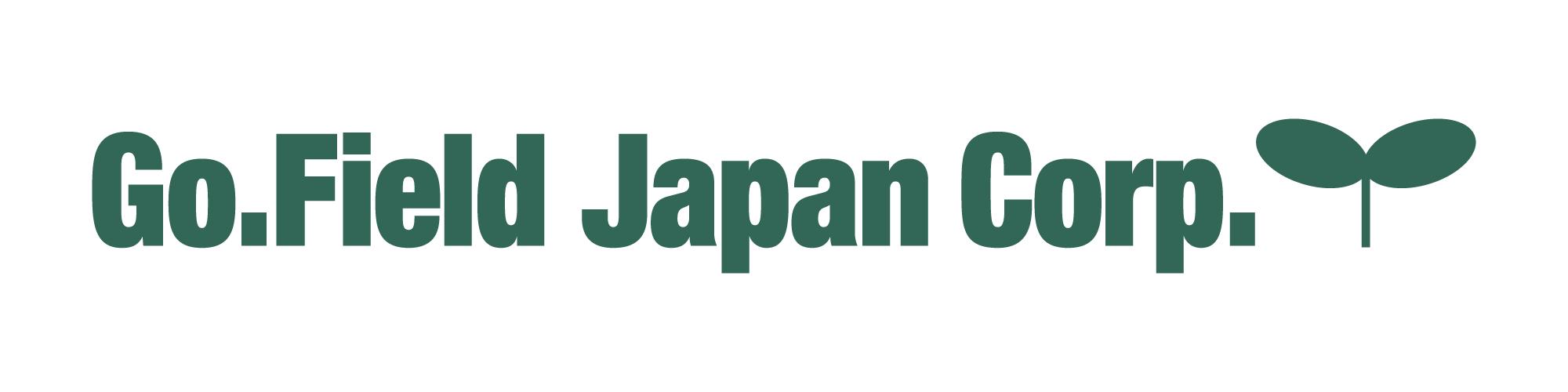 株式会社ゴーフィールドジャパン